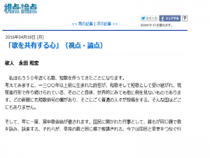 photo-NHK