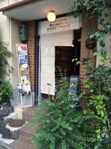20161002塔ブログ3