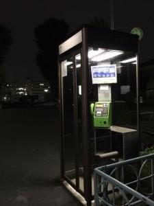 telbox
