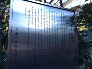 takubokukahi-blog