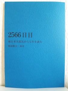 DSC_2925