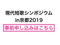 スクリーンショット 2019-04-26 23.35.44